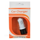 1/2.1A 5V Dual USB Car Power Adapter Charger - White + Black (12~24V)