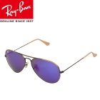 Ray-Ban RB3025 167/1M 58M Series Pilot G17 Explosion-proof Sunglasses - Brown + Bronze + Purple