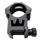 25mm Aluminum Alloy Gun Rail Mount w/ Hex Wrench - Black (2PCS)