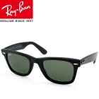 Ray-Ban RB2140-F901 / 58 Polarized 54M Hikers Series UV400 Protection Black-Rimmed Sunglasses (XL)