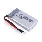 3.7V 600mAh Lipo Battery + 1-to-4 Charger for Syma X5C-1 - Silver