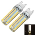 G9 Dimmable 72-2835 SMD LED Silicone Light Warm White 2500~3000K 340~370lm (AC 220~240V)