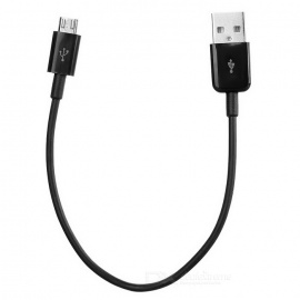 Micro USB Short Data Charging Cable for Phone / Tablets - White (22cm)