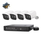 COTIER 4-CH POE NVR 4PCS 960P POE P2P Night Vision IP Camera - White