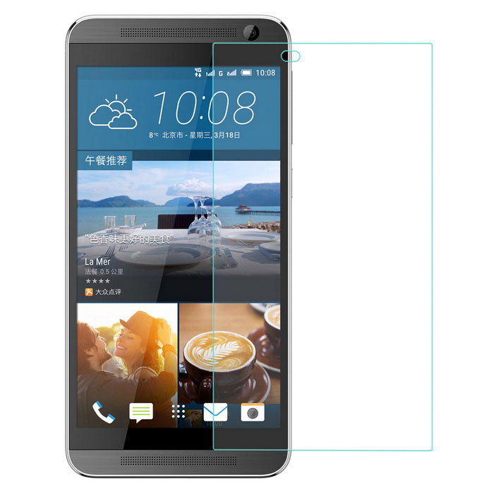 Angibabe 0.3mm 2.5D Rounded Edge Tempered Glass Screen Protector for HTC One E9+ 5.5 Inch