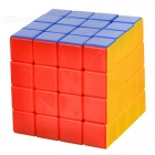 Educational Toy 4 x 4 x 4 Magic IQ Cube - Red + White + Multicolor