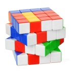 Educational Toy 4*4*4 Magic IQ Cube - Red + White + Multicolor