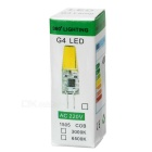 JRLED G4 3W High Light 21-COB Bulb Warm White 3000K 300lm (5PCS)