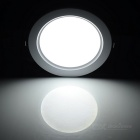 15W Panel Light White 6000K 1350lm 75-2835 SMD + LED Driver - White