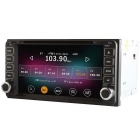"Ownice C200 6.95"" 800 x 480 Car DVD Player for Corolla & More"