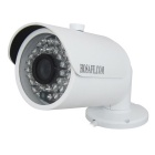 HOSAFE.COM 13MB10PW 1/3 Inch CMOS 1.3MP Outdoor Bullet IP Camera w/ POE, 36-IR-LED, IR-CUT, ONVIF