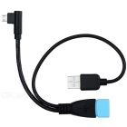 MAIKOU 1-to-2 USB 2.0 to Micro USB & USB OTG Splitter Cable w/ Power Supply Function - Black + Blue