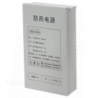 Shuofeng 360W 24V 15A Rainproof Switching Power Supply for LED / CCTV Camera - Grey White (90~220V)