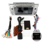 "Ownice C200 7"" 1024*600 Car DVD Player for Ford - Silver"