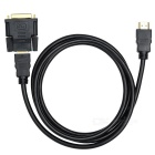 HDMI Female to DVI 24+5Pin Male Adapter + 1.5m HDMI Cable Set - Black