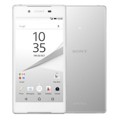 Sony Xperia Z5 Dual E6683 Mobile Phone-white