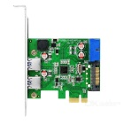PCI-e to USB 3.0, 19/20Pin Interface to USB 3.0 Extension Card - Green