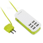 Universal 6-USB Port US Plugss Travel Charger - White + Green