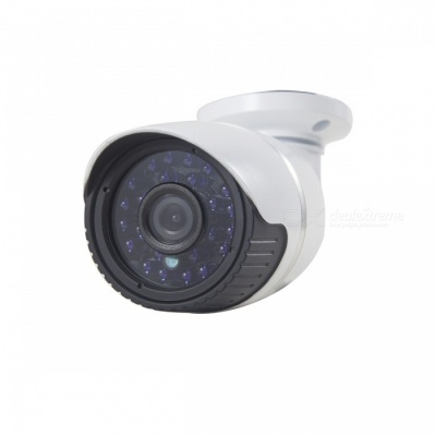 COTIER 1.3MP Plug and Play ONVIF HD IP Network Camera - White