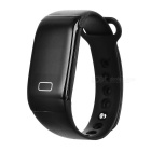 "0.66"" JW018 Smart Heart Rate Bracelet Bluetooth 4.0 Wristband for IOS / Android Smart Phone - Black"
