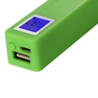 "Cwxuan ""2600mAh"" 0.8"" LCD Power Bank for IPHONE, Samsung, HTC - Green"