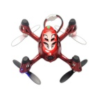 Hubsan X4 H107C 2.4G 4-CH R/C Quadcopter w/ 2.0MP Camera - Red+Silver