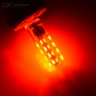 G4 3W High Light Silicone Light Red 32-3014 SMD 36lm (AC 220V / 5PCS)