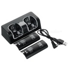 2500mAh Battery, 2-Slot Charging Dock w/ Indicator for WII U - Black