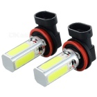 H11 Ultra-Bright 5W Aluminum Alloy LED Foglight Cold White 8000K 249lm (DC 12V / 2PCS)