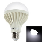 YouOKLight E27 7W 12-SMD 5630 650lm Cold White Light LED Globe Bulb