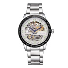 SKONE Men's Automatic Movement High-grade Stainless Steel Strap Mechanical Watch - Silver + White