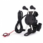 Iztoss Universal 5V 2.1A Motorcycle Scooter USB Charger Socket + X-Grip Phone Cradle Holder