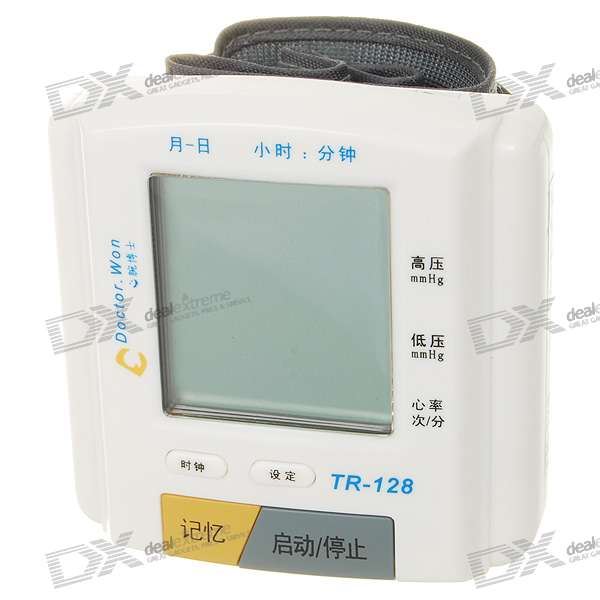 "2.0"" LCD Automatic Wrist Style Digital Blood Pressure Monitor (2*AAA)"