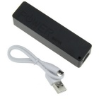 DIY Single 18650 Portable Power Bank Cover Sleeve - Black + White