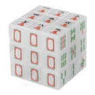3*3*3 Mahjong Style Magic IQ Cube - Red + Multicolor