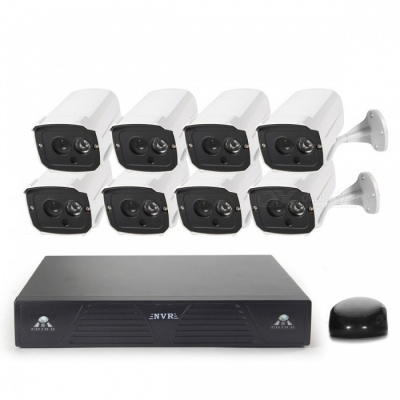 COTIER 8-CH P2P Cloud NVR Network HD 960P IP Camera NVR Kits - White