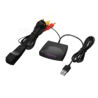 Digital STB / IPTV Sharing Device w/ RJ45 & USB - Black