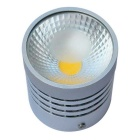 Jiawen 5W COB LED Round Ceiling Light Lamp White 6500K 450lm - Silver