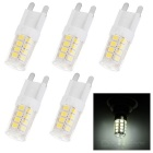 G9 3W LED Bulb Lamp Cool White Light 217lm 26-SMD (AC 220V / 5PCS)