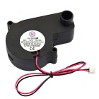 Jtron DC 12V 0.25A Cooling Fan - Black