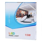 15W Square LED Panel Lamp / Ceiling Light White 6000K 772lm 75-SMD 2835 - White (AC 85~265V)