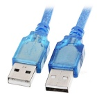 USB 2.0 Male to Male Data Cable w/ Magnetic Ring - Blue (145cm)