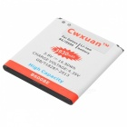 Cwxuan 3.7V 3000mAh Li-ion Battery w/ NFC for Samsung S4 i9500 - White