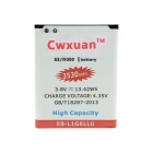 "Cwxuan Replacement 3.7V ""3200mAh"" Li-ion Battery with NFC for Samsung Galaxy S3 i9300 - White"