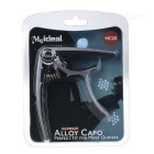 Meideal MC20 Aluminum Alloy Capo Clamp for Acoustic Guitar - Silver