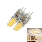 G4 4W COB LED Light Bulb Lamp Warm White 3000K 800lm (AC 220V / 2PCS)