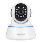 HOSAFE X1MW2 720P 1MP Wireless Security Surveillance IP Camera w/ Pan / Tilt / Night Vision / P2P