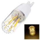 G9 6W Dimmable LED Bulb Lamp Warm White Light 3500K 547lm 6-COB (AC 220V)