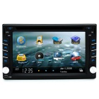 "Universal 6.2"" HD Touch LCD 2-Din Car DVD Player w/ GPS Navigator, FM/AM, Bluetooth, AVIN ,USB/SD"