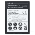 Decoded 3.85V 3000mAh Li-ion Battery for LG V10 - Black + White